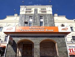 «АТБ» пополнил перечень уполномоченных банков для размещения компфондов СРО