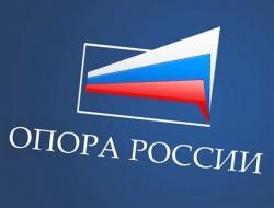 «Опора России»: продажу допусков СРО сменила торговля специалистами, внесёнными в НРС
