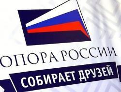 «Опора России» в ответ на запрос сахалинских СРО назвала завышенные требования НРС ещё одним админбарьером