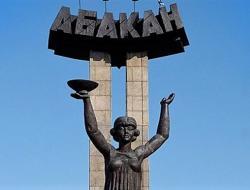 Абаканская «Ассоциации строителей Регион 19» получила от Ростехнадзора заветный статус СРО