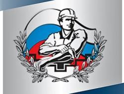 Андрей Молчанов и Андрей Волков наградят лучших специалистов по организации строительства на Съезде НОСТРОЙ 