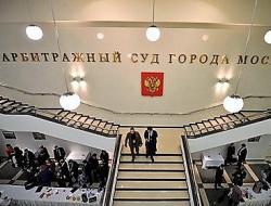 Ассоциация «Межрегионстройконтроль» в суде доказала, что выводы РТН о размере КФ основаны на неверном толковании и применении закона