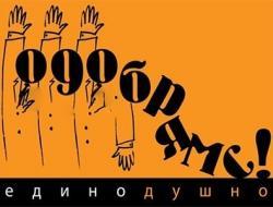 Авторотация Алексея Белоусова и всеобщий одобрям-с царили на Окружной конференции НОСТРОЙ в Санкт-Петербурге