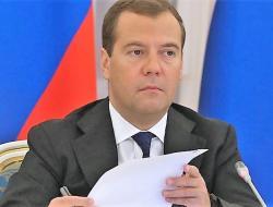 Дмитрий Медведев дал поручение подготовить законопроект, под действие которого могут попасть отчисления в КФ