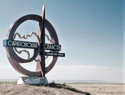 Две «младо-СРО» Саратовской губернии останутся единственными в своём регионе?