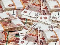 Экс-СРО «Объединение строителей» перечислила в НОСТРОЙ ещё часть средств КФ