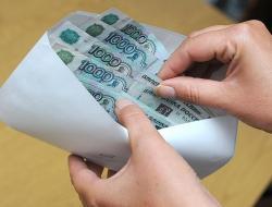 Экс-СРО АС «РСА» отдала в НОСТРОЙ ещё почти… 6 тысяч рублей средств КФ