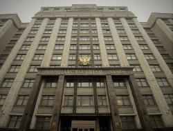 Экспертный совет профильного комитета Госдумы рассматривает более 30 законопроектов, из них чисто по саморегулированию – 1