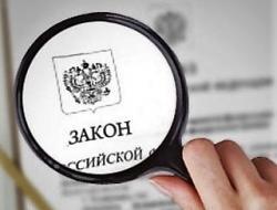 Эксперты обсудили проект закона о публичных слушаниях по градостроительным вопросам