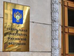 Генеральная прокуратура опубликован сводный план проверок застройщиков на 2018 год