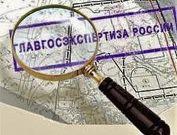 Главгосэкспертиза уполномочена заявить: предоставление и актуализация сведений во ФГИС ЦС осуществляется только на бесплатной основе!