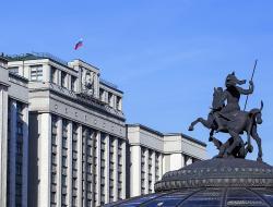 Госдума приняла законопроекты, регулирующие правила сноса самовольных построек