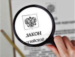 Хамит Мавлияров: Законопроект о совершенствовании института негосэкспертизы одобрен профильным комитетом Госдумы