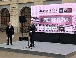 Хамит Мавлияров: Завершено публичное обсуждение разработанных Минстроем правил проектирования улично-дорожной сети населенных пунктов