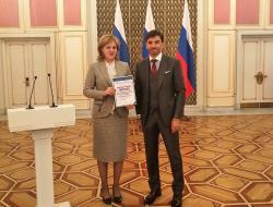 Команда Минстроя России заняла первое место в конкурсе открытых данных