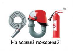 Краснодарская СРОС «СРО» пытается спастись с помощью НКО, созданной «на всякий пожарный случай»?