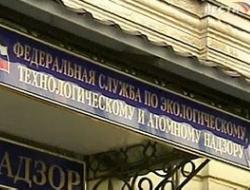 Лишь трём из десяти строительных СРО, проверенных Ростехнадзором во втором квартале, удалось обойтись без замечаний