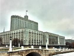 Михаил Мень: Правительство одобрило законопроект, направленный на совершенствование института негосударственной экспертизы