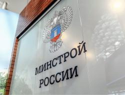 Минстрой России взялся за госэкспертизу. Утверждён приказ, регулирующий требования к экспертным заключениям