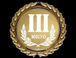 Минстрой России занял третье место в рейтинге открытых данных за второй квартал