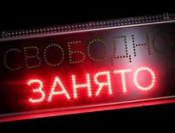 Минстрой теряет хватку, или Почему Хамит Мавлияров и Андрей Чибис пролетели мимо губернаторских кресел