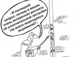 Москву ждёт уплотнение и расслоение. А чем обернётся программа реновации для регионов, СРО и их членов?