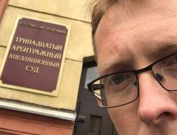 НОСТРОЙ в суде второй инстанции отбился от ООО «СК-Фасад», требовавшего взыскать средства компфонда