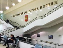 НОСТРОЙ вновь доказал в суде, что не является ответчиком по долгам экс-СРО