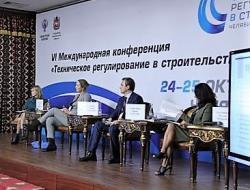 На семинаре в Челябинске обсудили «практически все аспекты деятельности СРО»