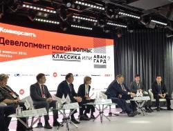 Никита Стасишин: Требования к стандартному жилью будут аккумулировать лучшие практики в области жилой застройки