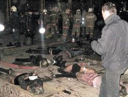 Ответят ли проектировщики и представители негосэкспертизы за трагедию в Кемерово?