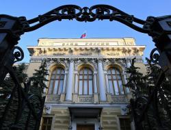 Перечень банков, соответствующих требованиям для размещения КФ СРО, в августе остаётся неизменным