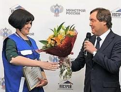 Победителями на конкурсе профмастерства для ИТР стали представители Москвы, Стерлитамака и Санкт-Петербурга