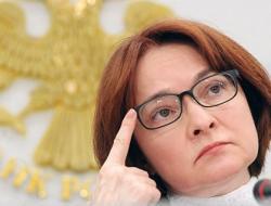 Пока Эльвира Набиуллина готовится и дальше чистить банковский сектор, совладелец Промсвязьбанка Дмитрий Ананьев пребывает где-то за границей…