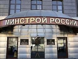 Повышение качества строительного надзора обсудят на заседании президиума Общественного совета при Минстрое России