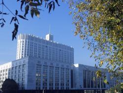 Правительство одобрило разработанный Минстроем порядок перевода жилых помещений в нежилые