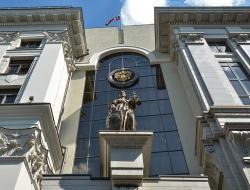 Президиум ВС РФ утвердил очередной обзор судебной практики в сфере закупок