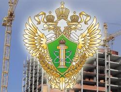 РТН: Объём обязательств члена СРО по смешанным договорам можно учитывать только в части, имеющей отношение к профилю члена