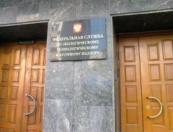 РТН ждёт от Нацобъединений и СРО предложений по выписке из реестра членов саморегулируемых организаций