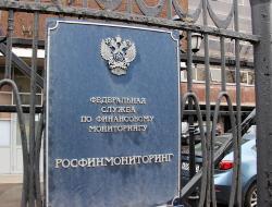 Росфинмониторинг выяснил, что более 300.000.000.000 рублей похитили в банках с отозванными лицензиями в прошлом году!