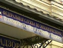 Ростехнадзор восстановил Ассоциацию «ППСО» в Государственном реестре СРО!