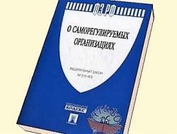 Совет ТПП: компенсационный фонд – самый дорогой, неэффективный и непрозрачный инструмент имущественной ответственности
