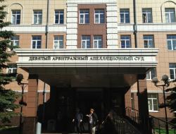 Союз «МОПОСС» подтвердил свою позицию по «историческим максимумам» в апелляционном суде