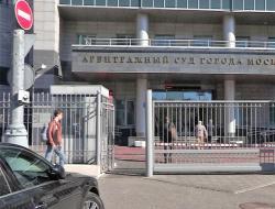 Суд обязал экс-СРО не только перечислить в НОСТРОЙ все средства КФ, но и передать дела своих членов