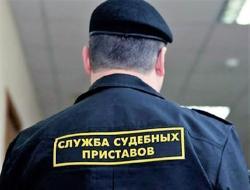 Судебный пристав помог вернуть ещё более 130-ти тысяч рублей КФ Ассоциации «РиС»
