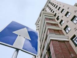 Темпы роста цены на новостройки в сентябре резко уменьшились