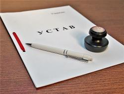 Устав от Минстроя. Какие изменения будут внесены в главный документ НОСТРОЙ?