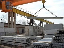 Утверждён стандарт, который будет способствовать снижению уровня опасности бетонных и железобетонных конструкций