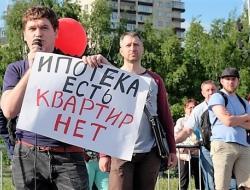 В Барнауле обманутые дольщики винят в своих бедах Госинспекцию и… местную СРО!