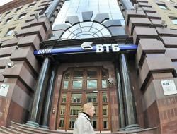 ВТБ хочет поглотить «Альфа-Банк»? Список кредитных организаций для размещения средств КФ СРО может вновь сократиться